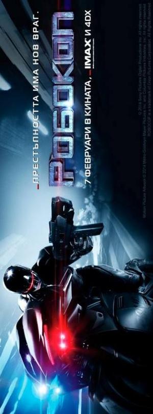 RoboCop 315x851