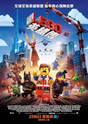 The Lego Movie 1137x1600
