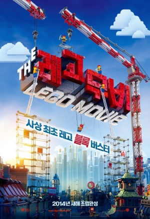 The Lego Movie 900x1311
