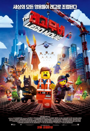 The Lego Movie 934x1361