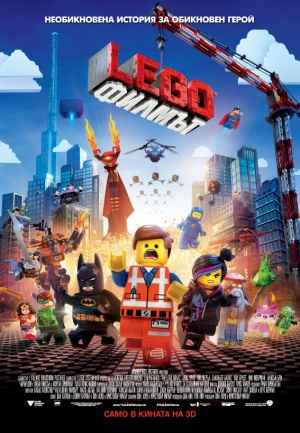 The Lego Movie 567x819