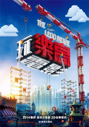 The Lego Movie 993x1417