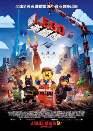 The Lego Movie 1944x2736