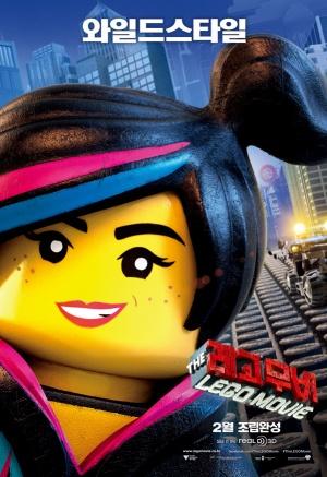 The Lego Movie 601x875