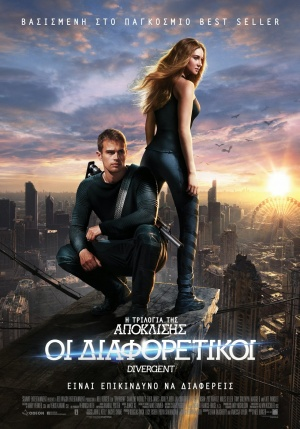 Divergent 1120x1600