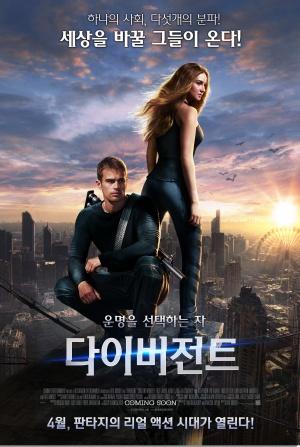 Divergent 2000x2977