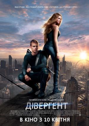 Divergent 2505x3543