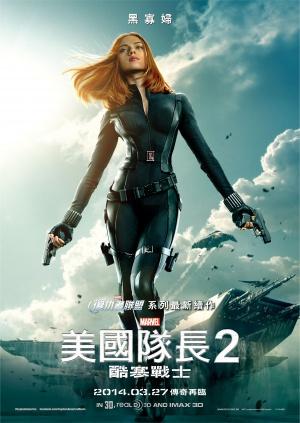 Captain America: The Winter Soldier 1859x2622