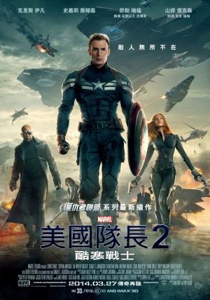 Captain America: The Winter Soldier 2035x2906