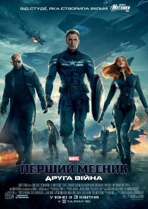 Captain America: The Winter Soldier 523x741