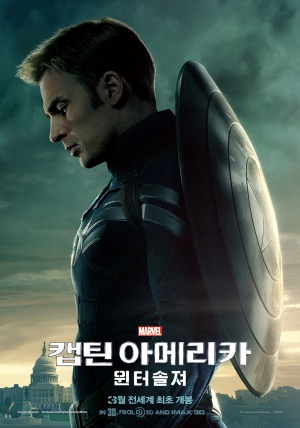 Captain America: The Winter Soldier 1933x2755
