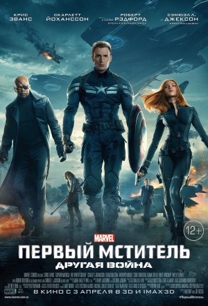 Captain America: The Winter Soldier 1305x1920