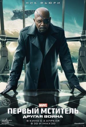 Captain America: The Winter Soldier 1748x2571