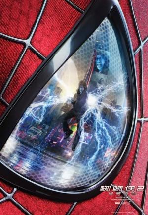 The Amazing Spider-Man 2 663x960