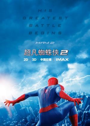 The Amazing Spider-Man 2 3558x5000