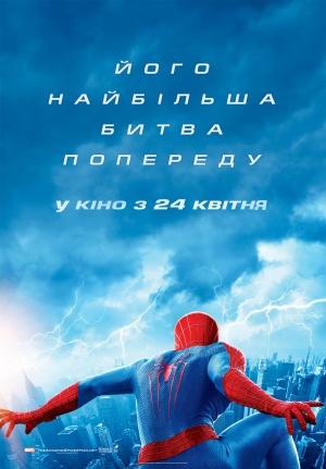 The Amazing Spider-Man 2 1426x2048