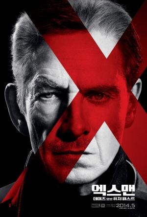 X-Men: Days of Future Past 1134x1680