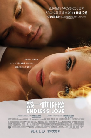 Endless Love 3178x4806