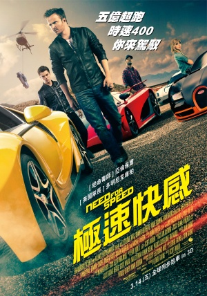 Need for Speed 2038x2909