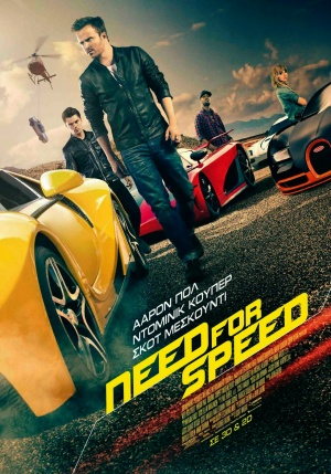 Need for Speed 1120x1600