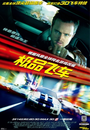 Need for Speed 2017x2906