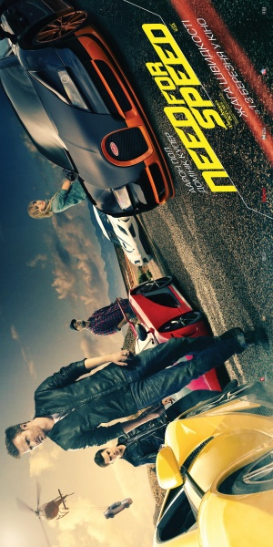 Need for Speed 1984x3968