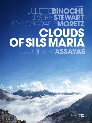 Clouds of Sils Maria 3024x4031