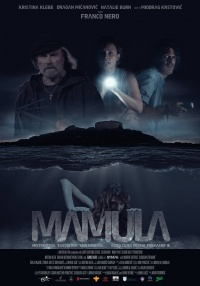 Mamula poster