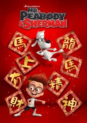 Die Abenteuer von Mr. Peabody & Sherman 697x982