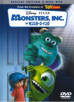 Monsters, Inc. 1573x2164
