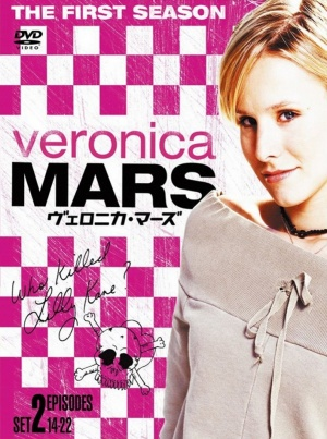 Veronica Mars 707x950