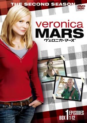 Veronica Mars 1060x1500