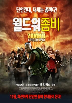 Zombie Apocalypse 900x1286