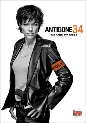 Antigone 34 1115x1600