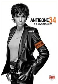 Antigone 34 poster