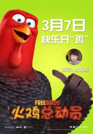 Free Birds 558x800