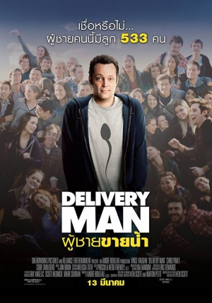 Delivery Man 550x786