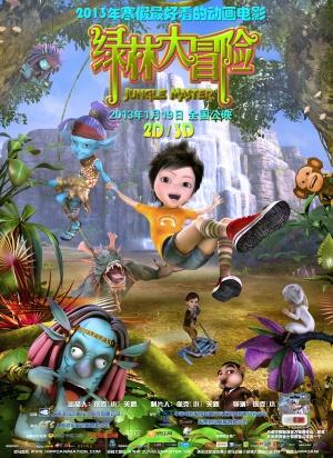 Shou Hu Zhe Sen Lin 3637x5000