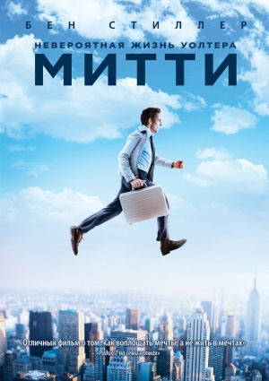 The Secret Life of Walter Mitty 706x1000