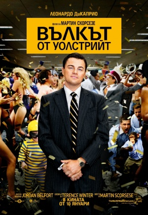 The Wolf of Wall Street 707x1024