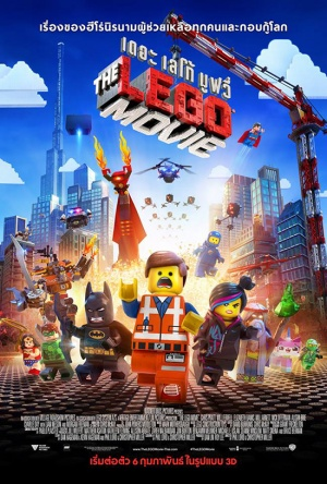 The Lego Movie 550x814