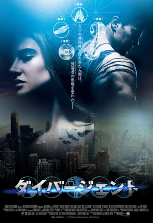 Divergent 906x1323