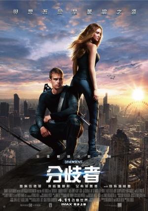 Divergent 1973x2810