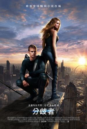 Divergent 472x700
