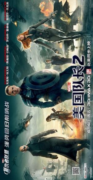 Captain America: The Winter Soldier 518x1000