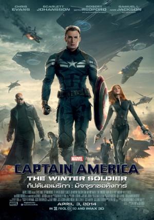 Captain America: The Winter Soldier 400x572