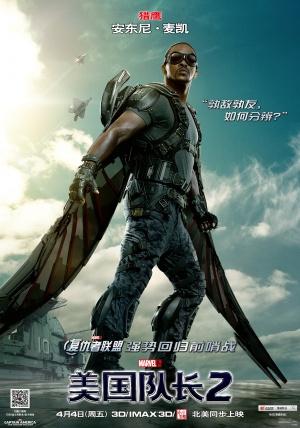 Captain America: The Winter Soldier 1516x2165