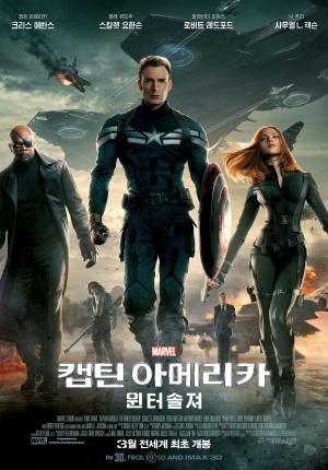 Captain America: The Winter Soldier 2000x2866