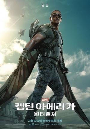Captain America: The Winter Soldier 1326x1890