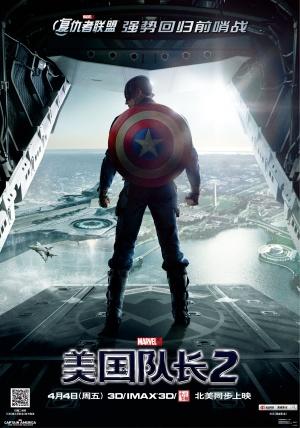 Captain America: The Winter Soldier 1985x2835